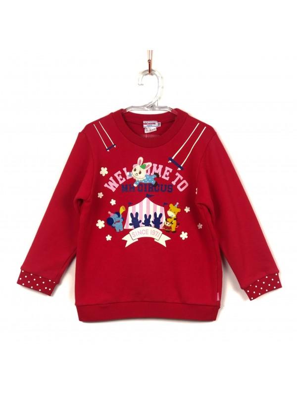 Suéter Infantil Miki House Estampado Lúdico